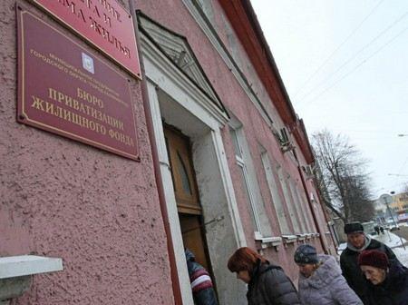Владимир Путин подписал закон о продлении бесплатной приватизации жилья в России.