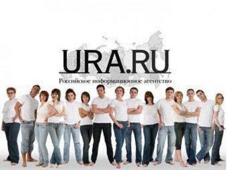 У екатеринбургского информационного доме «Ура.ру» украли доменное имя.