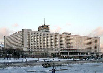 Гостиница «Россия» заняла первое место в списке самых дорогих объектов недвижимости