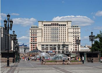 Гостиница «Москва» оценена в миллиард долларов