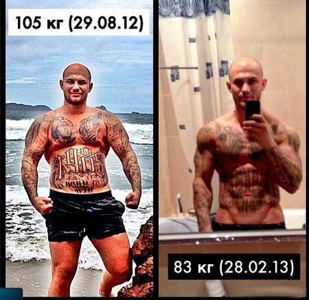 Джиган сбросил за полгода 23 килограмма.