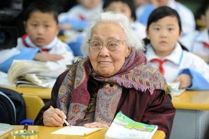 Пожилая студентка