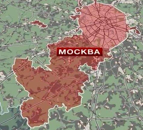 Новая Москва.