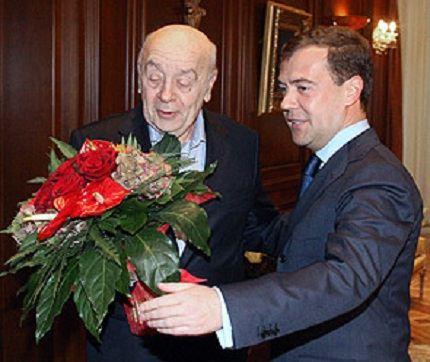 Поздравления от Дмитрия Медведева