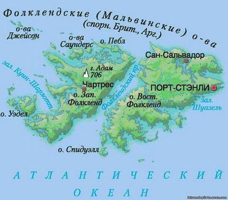 Жители Фолклендских островов хотят, чтобы архипелаг остался в составе Великобритании.