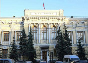 Центробанк представит новую олимпийскую 100-рублевую купюру
