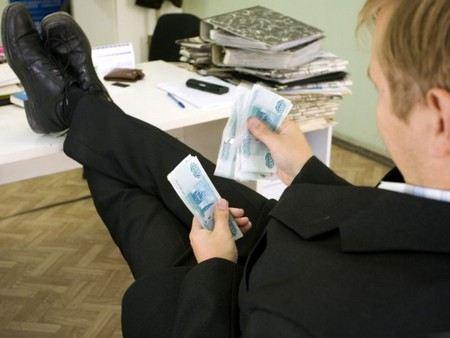 Опубликован размер зарплат сотрудников администрации президента и аппарата правительства.