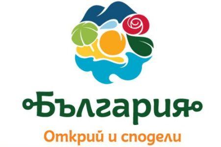 Новый логотип Болгарии