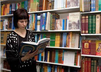 Школы Москвы закупят православную литературу