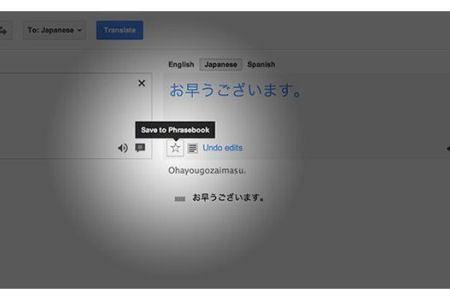 Переводчик будет изучать диалекты