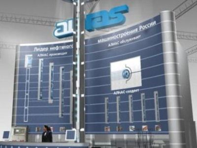 Завод Алнас занялся оборудованием Роснефти