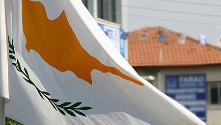 Власти Кипра решили отложить возобновление работы банков.