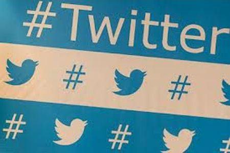 Twitter обзаведется своим музсервисом
