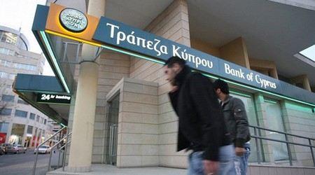 На Кипре решили сделать поблажку обладателям небольших депозитов.