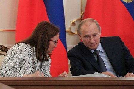 Владимир Путин внес кандидатуру Эльвиры Набиуллиной на пост главы ЦБ.