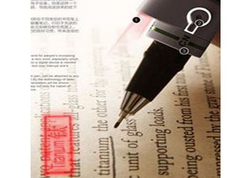 Китайские дизайнеры создали уникальную ручку-переводчик