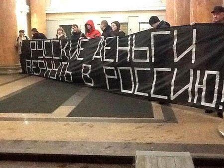 В Москве представители «Другой России» заблокировали здание Центробанка.