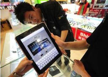 Китайские студенты сходят с ума по модным гаджетам Apple, влезая в долговую яму