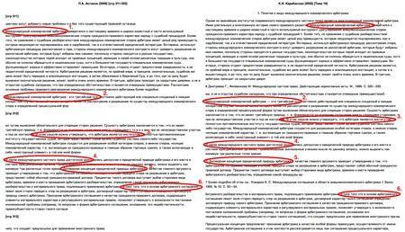 Навальный обвиняет Павла Астахова в том, что он украл диссертацию
