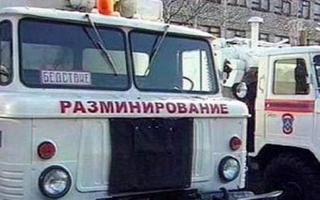 Неизвестный сообщил о том, что в здании Госдумы заложена бомба.
