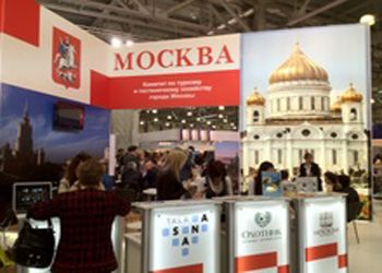 Рекламная кампания Москвы в апреле стартует в российских регионах