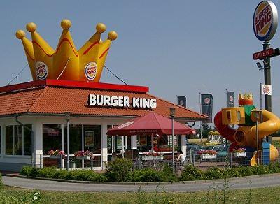 Ресторан «Burger King»