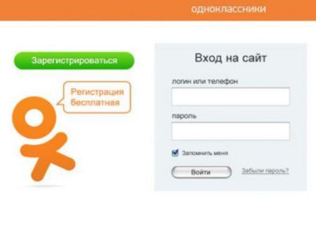 «Одноклассники» пользуются бешенной популярностью среди российских пользователей