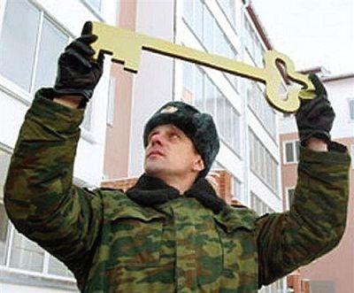 Военная ипотека. Простой выход из сложных проблем.