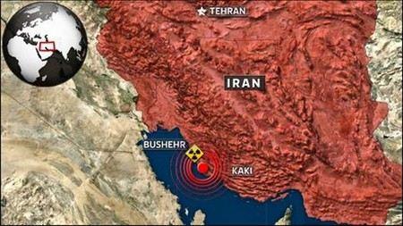 В Иране произошло повторное землетрясение.