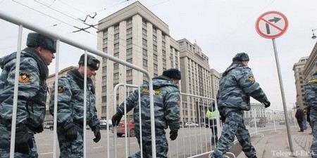 Усилены меры безопасности здания Госдумы.
