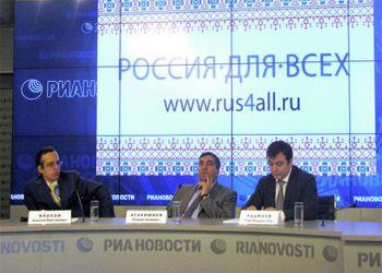 Состоялся «круглый стол» на тему: «Азербайджанцы в РФ: бизнес, культура, благотворительность»