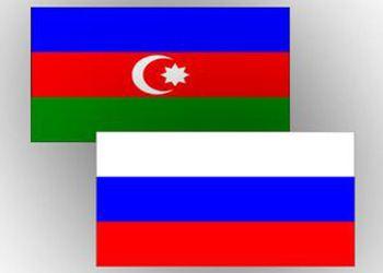 Азербайджан и Россия наладили отношения