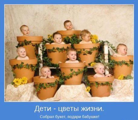 А сколько цветов в вашем букете?