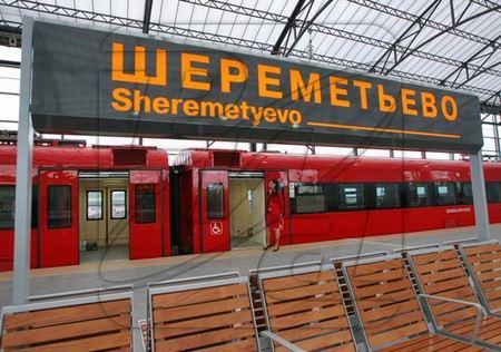 Из-за ремонта вечерние «Аэроэкспрессы» до Шереметьево в апреле отменят.