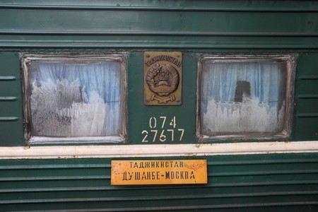 ФСБ хочет приостановить железнодорожное движение в Таджикистан.