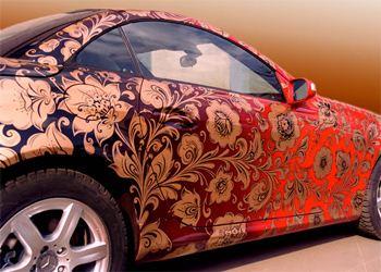 Сейчас можно оригинально изменить цвет авто