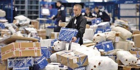 «Почта России» отчиталась о том, что завалы посылок в Подмосковье отсутствуют.