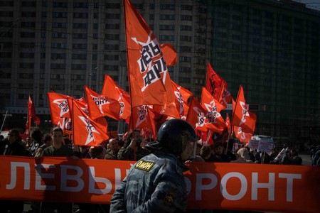 Прокуратура приостановила деятельность «Левого фронта».