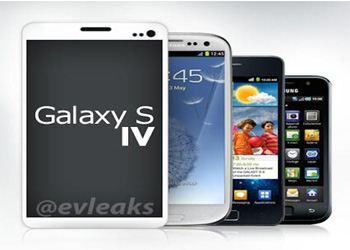 Samsung Galaxy S4 уже можно купить в магазинах