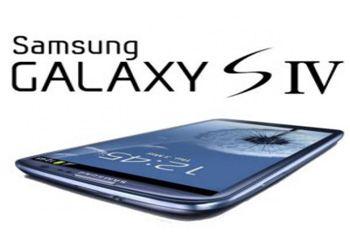 Самой популярной моделью станет samsung galaxy s4 16gb