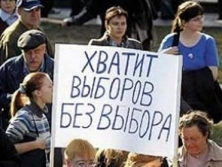 Конституционный суд признал решение судов низших инстанций неверным и разрешил гражданам жаловаться на результаты выборов.