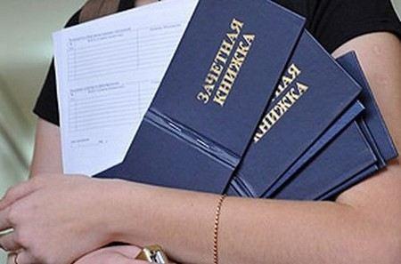 Список специальностей в вузах сократится с 500 до 100.