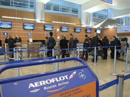 «Аэрофлот» планирует перевести часть рейсов во Внуково
