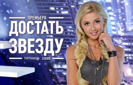 Анна Заворотнюк осталась без работы на телевидении.