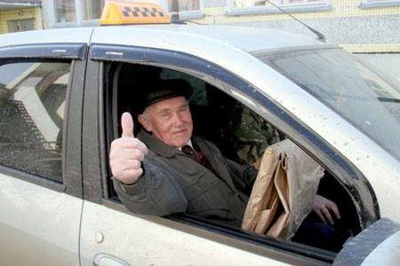 Такси для ветеранов