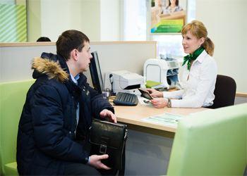 Как взять кредит в сбербанке россии пенсионерам