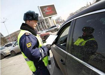 В России ГИБДД будет информировать о штрафах с помощью смс