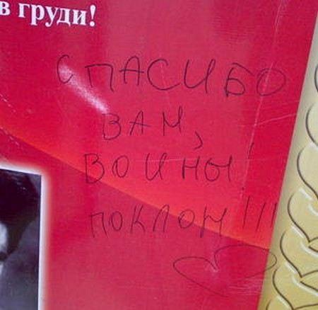 Москвичи лайкают и комментируют безграмотную инсталляцию на Рождественском бульваре