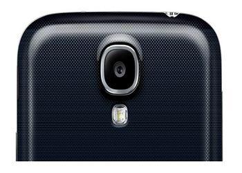Новинка будет иметь название Samsung  Galaxy S 4 Active