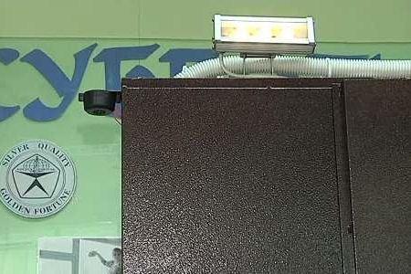 Газовый датчик защитит от утечки